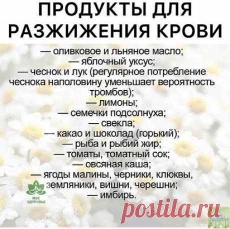 Сохраняйте)))) ஜ═══════๑♡๑═══════ஜ .