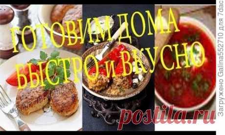 Чесночные булочки для здоровья - пошаговый рецепт приготовления с фото