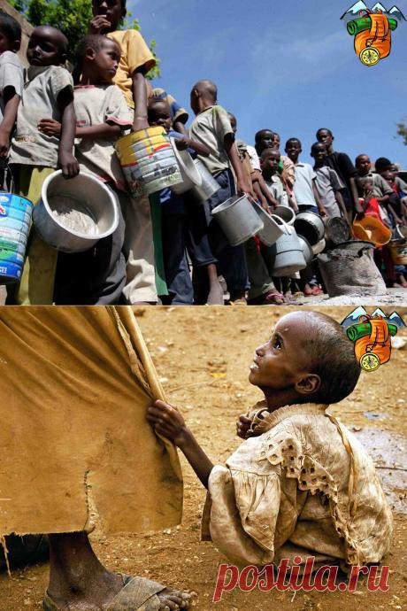 """""""Несчастливая"""". Почему государства Африки считаются одними из самых бедных   Тур в Мир   Яндекс Дзен"""