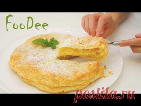 Миндальный пирог из готового слоеного теста/ Пирог к чаю из 5 ингредиентов! - YouTube