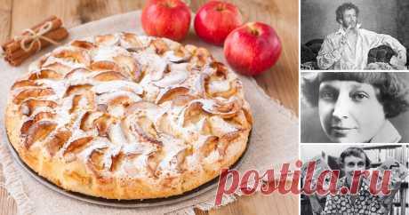 Яблочный пирог - любимый десерт литераторов: три оригинальных рецепта «Не откладывай до ужина того, что можешь съесть за обедом», - так перефразировал известную пословицу Александр Пушкин. И действительно, поэт отличался хорошим аппетитом, правда, гастрономических изысков не имел, с удовольствием заглядывал в гости к матери Надежде Осиповне на простой печеный картофель. Одним из любимых лакомств поэта был яблочный пирог, которым угощали его в гостях у семейства Вульф, где ...