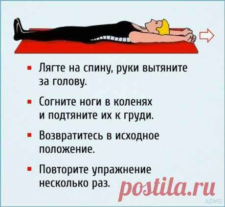 10 упражнений для безупречной осанки