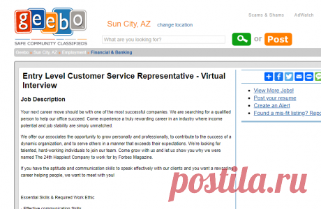 Entry Level Customer Service Representative - Virtual Interview Financial & Banking - Sun City, AZ at Geebo