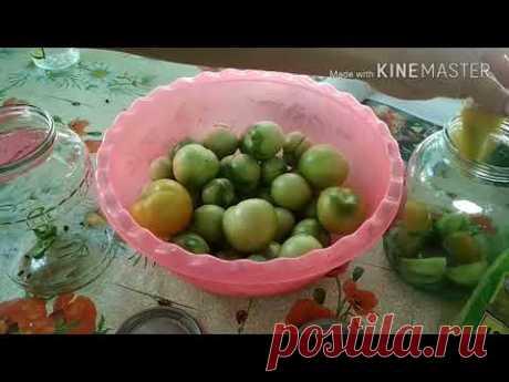 Зелёные помидоры на зиму.Очень быстрый рецепт.Готовлю не первый раз. Взаимная подписка всем.