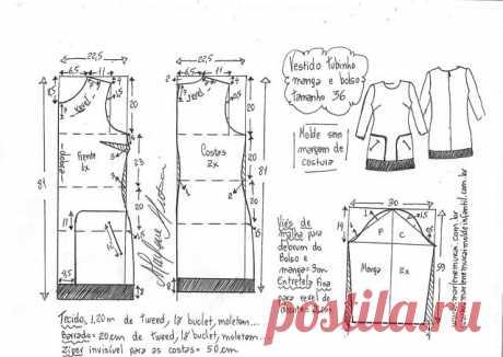 Выкройка платья с декоративными карманами (Шитье и крой) — Журнал Вдохновение Рукодельницы