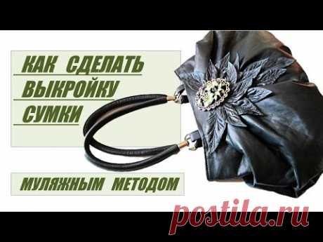 Como hacer el patrón de la bolsa por el método nakolki