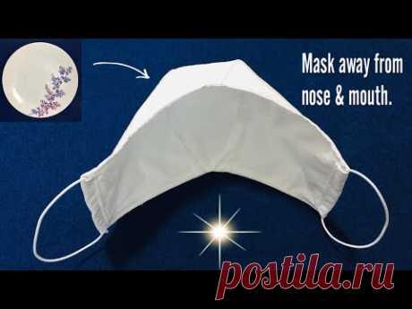 Конечно, эта маска не будет касаться носа и рта / дышащая маска / DIY очень просто