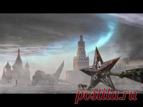 Неужели все так и будет?Будущее России.Можно ли верить СОВРЕМЕННЫМ пророкам.Великие тайны