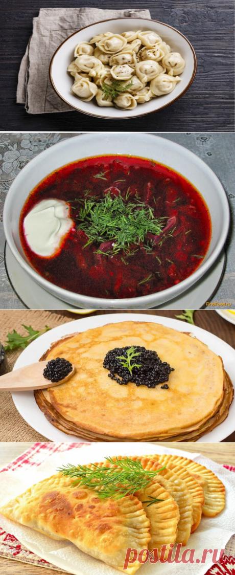 7 традиционных русских блюд в представлении иностранцев | путешествуем онлайн | Яндекс Дзен