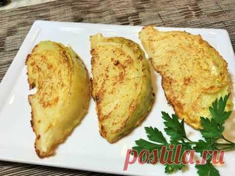 Невероятно Вкусная ЗАКУСКА ИЗ КАПУСТЫ. Дёшево и Сердито! Fried Cabbage.