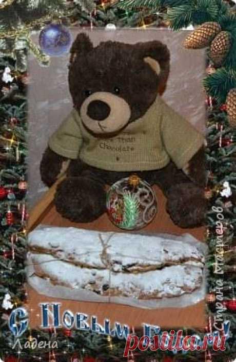 Штоллен- прекрасный подарок на Новый год и Рождество! | Страна Мастеров