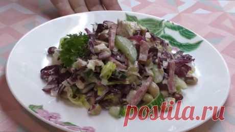 Готовьте сразу много! Улетный #салат с фасолью