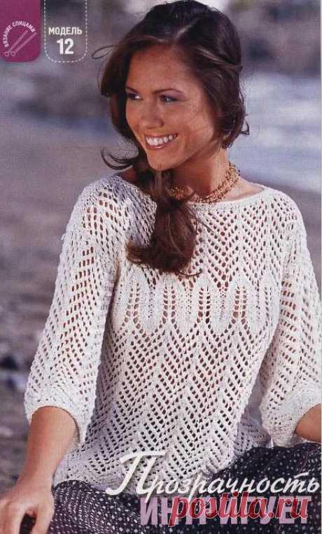 Полупрозрачный пуловер