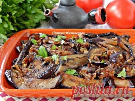 Баклажаны, жареные с луком - рецепт с фото Замечательный овощ баклажан! Из него можно приготовить много прекрасных блюд, например, баклажаны, жареные с луком. Готовятся просто, а получаются очень вкусными. Особую пикантность блюду придаёт заправка из бальзамического уксуса и соевого соуса. Баклажаны, жареные с луком, особенно хороши в ...