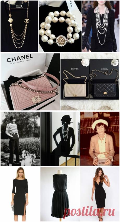 8 вещей, которые Шанель ввела в моду — BurdaStyle.ru