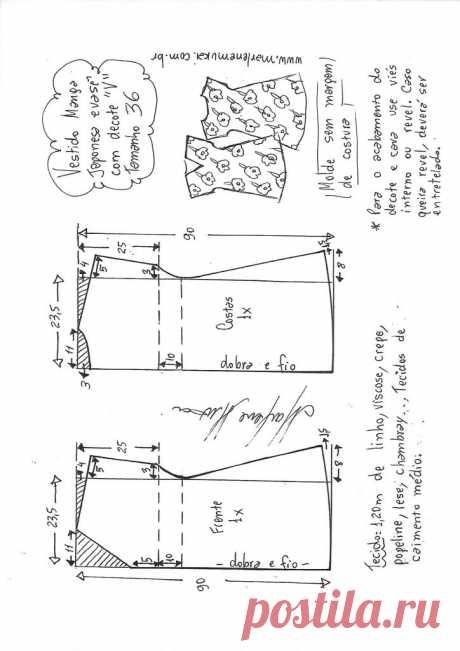 Легкая в изготовлении модель японского платья с коротким рукавом
