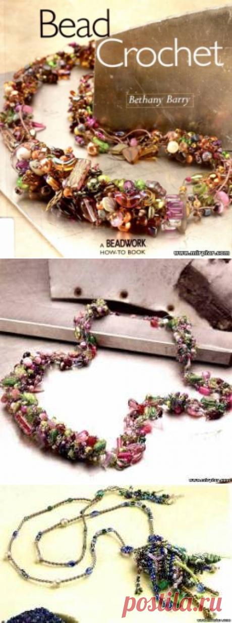 Бетани. Вязание с бисером - Скачать журналы по вязанию - Страница 39 - Форум