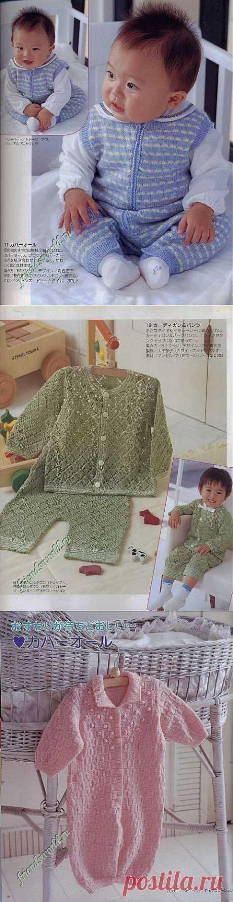 Два комбинезона и костюмчик для малышей   Вязание крючком и спицами