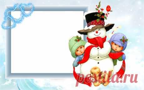 """Милая зимняя детская рамка для оформления ваших детских зимних фотографии  Дети гуляют со своим щенком  Цена: 300 рублей  Здравствуйте, уважаемые участники моей группы! Я рисую логотипы, придумываю дизайнер визиток, папок, обложек, открыток с красивыми шрифтами, с разными стилями. И делаю любой фотомонтаж! А еще создаю клипы из фотографии! Оплата по договоренности! Обращайтесь! С уважением к вам Александр!  """"P.S."""" Всем, всем, всем! Я всех приглашаю в мою группу - """"Подарки ..."""