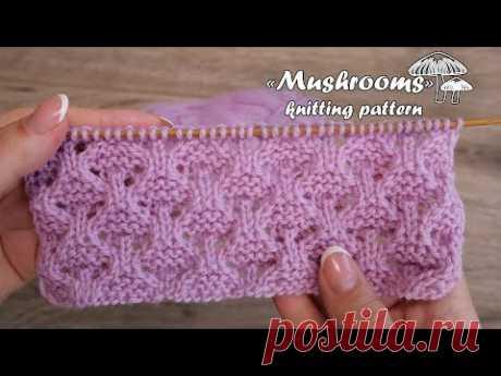 Узор «Грибочки» спицами 🍄 «Mushrooms» knitting pattern 🍄🍄🍄 - YouTube
