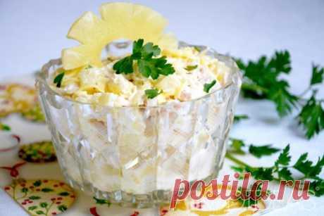 Салат из курицы и ананасов рецепт с фото очень вкусный - рецепт приготовления с фото