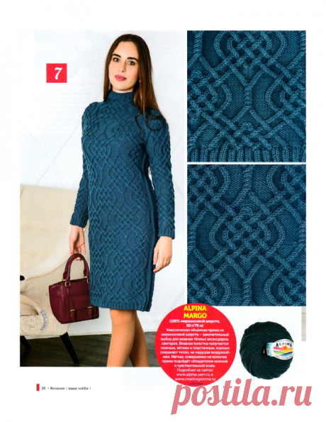 Интересная подборка модных платьев | Модное вязание | Яндекс Дзен