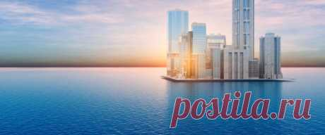 Автономные плавучие острова могут скоро стать реальностью - 13 Апреля 2019 | Земля - Хроники жизни