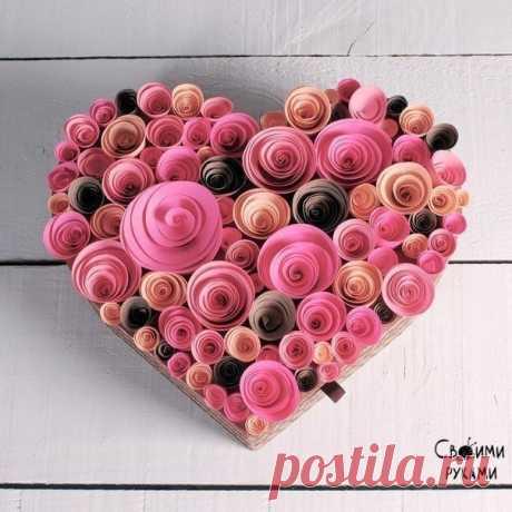 Милое сердце для романтиков