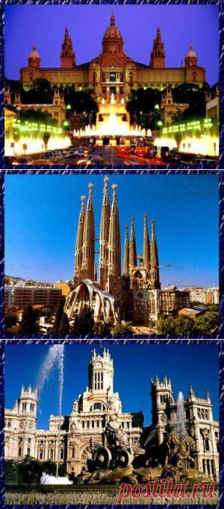 Испания | Гид не нужен