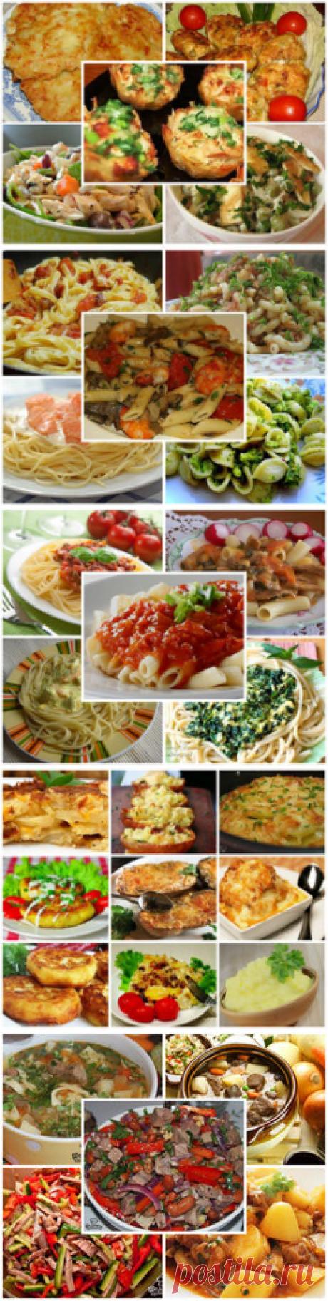 """Вторые блюда - Сайт """"Кулинария для Всех и Каждого"""""""