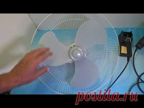 La reparación del ventilador