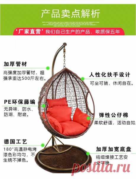 Луис моды Патио Качели висячие Председатель Basket Закрытый Балкон Гостиная Гамак для взрослых Одно гнездо Couch Potato в Качели из мебели на Aliexpress.com | Alibaba Group