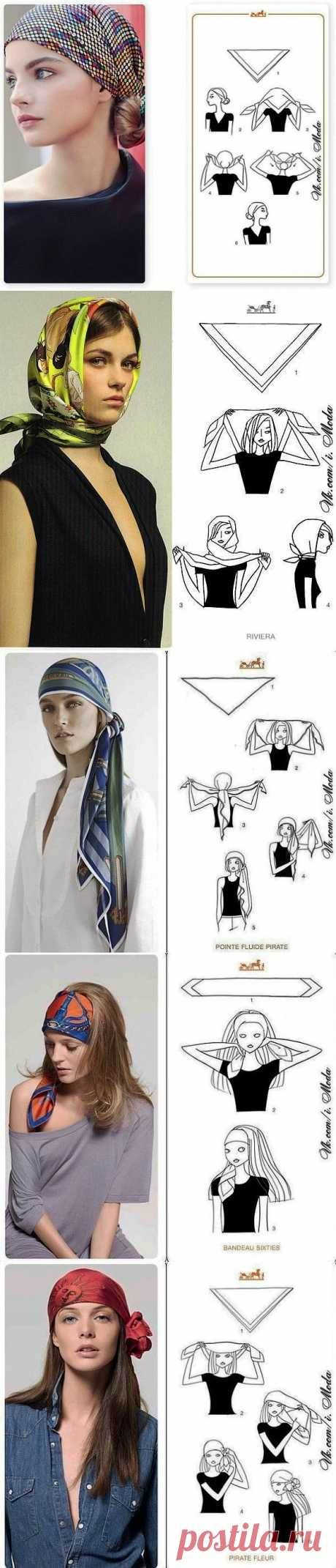(+1) сообщ - 6 стильных способов завязать платок | КРАСОТА