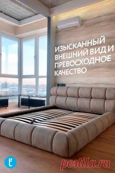 Кровать Неми эффектно выглядит, сохраняя при этом строгость и смелость геометрии. В данном случае она выполнена в замше «лофт». Установлен подъемный механизм   ▪️Производство мягкой мебели по индивидуальным проектам ▪️Никакого ❌ДСП ❌. Только эко фанера и брус  ▪️Более 3000 вариантов обивочных материалов  ▪️Гарантия  ▪️Рассрочка платежа  ————————————————————- ТАМАММ - made for you