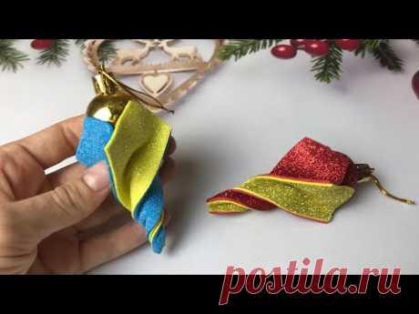Ёлочные шары своими руками 🎄 Из глиттерного фоамирана 😍 christmas decor