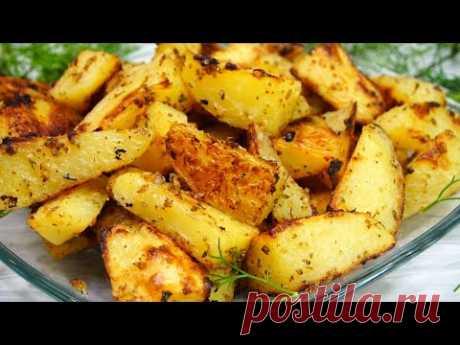 Ммм... Невообразимо вкусный картофель! Мы не могли дождаться пока он приготовится!