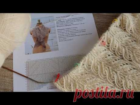 Кружевной платок спицами 🦚 Kerchief knitting pattern