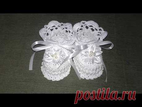 Bootees for newborns. Openwork bootees hook. Knitted bootees for christening video knitting by a hook