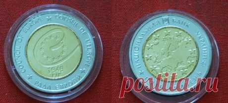 5 гривен 2009 Рада Европы 1949