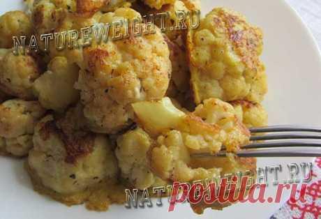 Жареная цветная капуста с яйцом и специями: рецепт на сковороде Как приготовить цветную капусту с яйцом на сковороде, чтобы она получилась не жирная, мягкая и ароматная. Этот рецепт с фото покажет вам сей процесс.