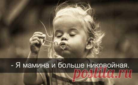 В каждом ребенке живет гениальный лингвист Главное - не упустить эти шедевры!