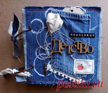 paper fun: Мастер-класс: джинсовый мини-альбом