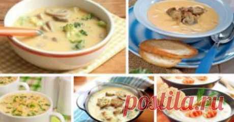 Любимые сырные супчики! - appetitno.net 1. Суп из сливочного сыра с грибами Ингредиенты: –Растительное масло — 1 ст. л. –Свежие шампиньоны — 100 г –Картофель — 2 шт. –Морковь — 1 шт. –Соль — по вкусу –Перец — по вкусу –Мягкий сыр с травами — 250 г –Большая луковица — 1 шт. Для крутонов: –Растительное масло — 2 ст. л. –Чеснок — 2 зубчика –Куски белого хлеба без корки — 4 шт. Приготовление: 1. Картофель и морковь очистить, нарезать небольшими кубиками. 2. Вскипятить в кастрю...
