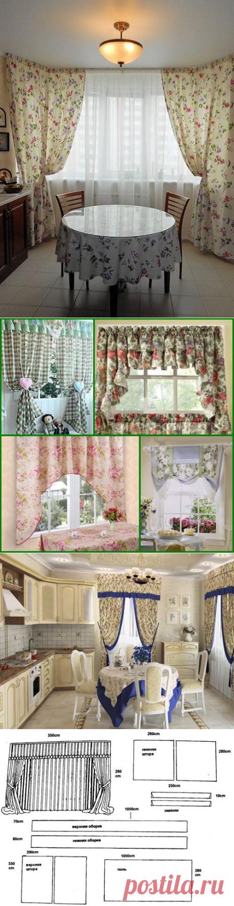 Как сшить шторы в стиле прованс для кухни своими руками: видео и фото