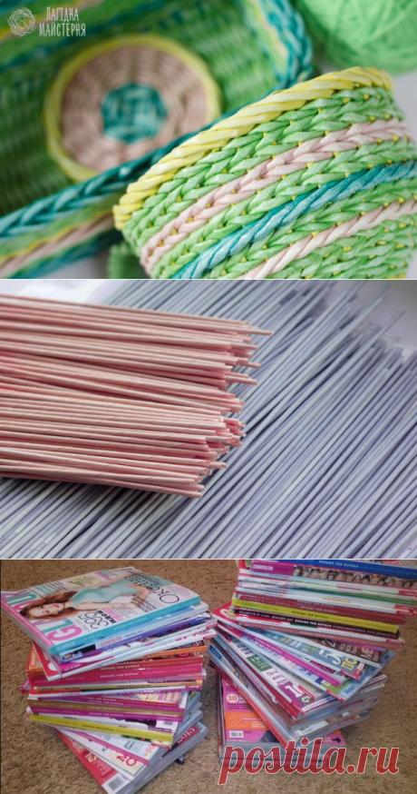 Видео мастер-класс: красим трубочки для плетения из бумаги