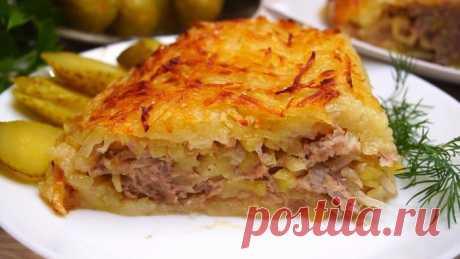 Блюдо Харя из картофеля и фарша