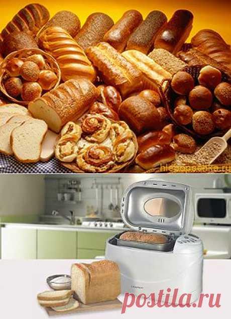 Хлебопечка - покупать или нет? |