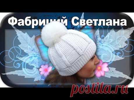 ☆Теплая зимняя шапка, вязание крючком для начинающих, crochet. - YouTube