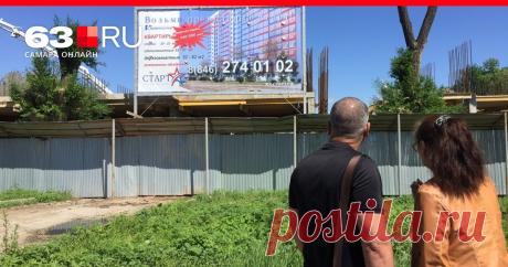 В Самаре стартовали продажи квартир по цене легковушки В Самаре на пересечении Льговского переулка и проспекта Кирова растет новый многоэтажный дом.