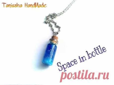 Космос в бутылочке своими руками